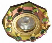 Светильник AG 741 C G/PEARL
